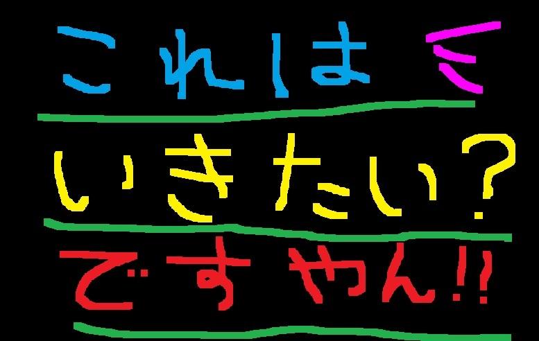 f0056935_19171790.jpg