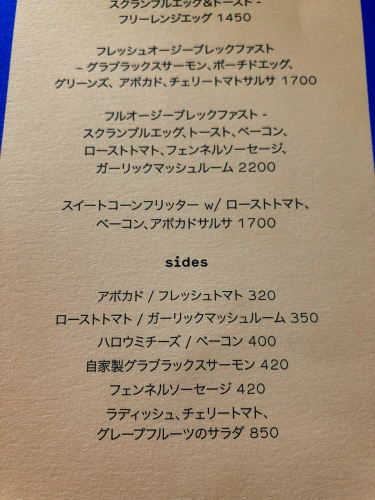 bills 七里ヶ浜_e0292546_07262063.jpg