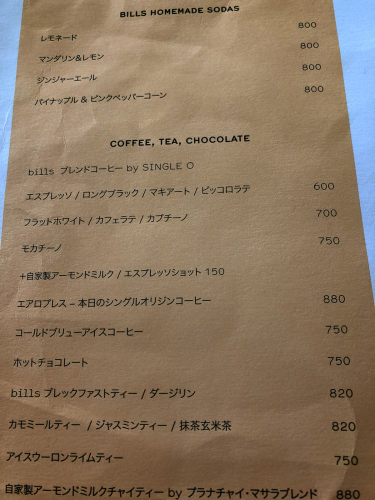 bills 七里ヶ浜_e0292546_07264331.jpg