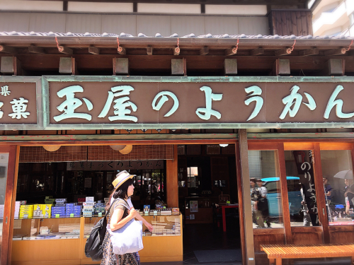 玉屋本店_e0292546_07381619.jpg