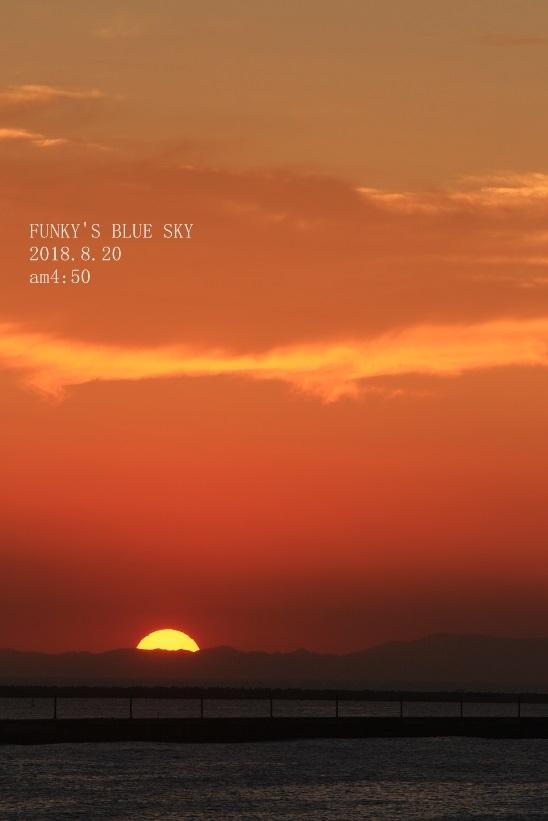陽は昇る_c0145250_09233355.jpg