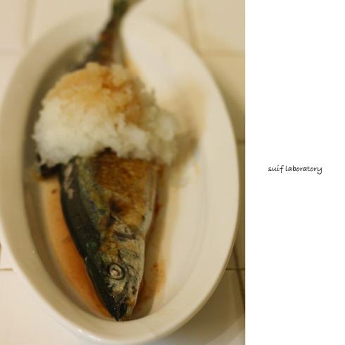 初秋刀魚 2018_c0156468_20293439.jpg