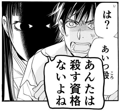 金色のマビノギオン 第10話-①_a0342172_04533059.jpg