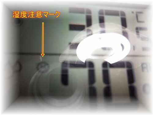 b0078675_09555733.jpg