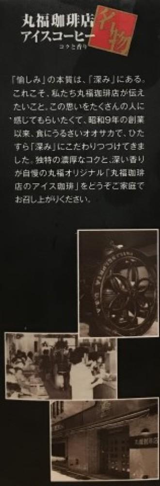 b0176192_19564074.jpg
