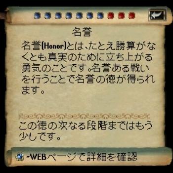d0052808_21573874.jpg