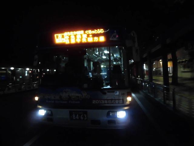 「コンパクト・プラス・ネットワーク」の「ネットワーク」の部分をどう確保・維持していくか 「公共交通の担い手確保方策」に関する研修_f0141310_07584820.jpg