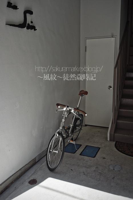 f0235723_2075230.jpg
