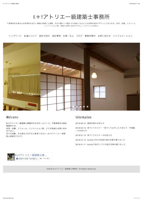 設計事例_c0004024_11432228.jpg