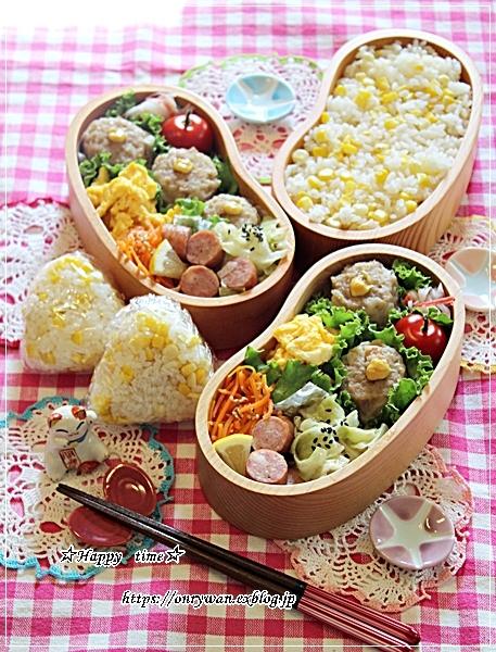 トウモロコシご飯弁当と軽井沢旅日記④♪_f0348032_18290912.jpg