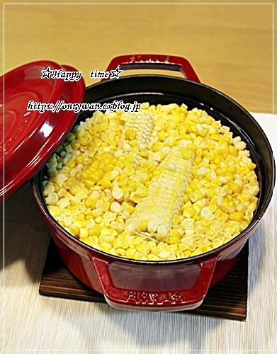 トウモロコシご飯弁当と軽井沢旅日記④♪_f0348032_18292480.jpg