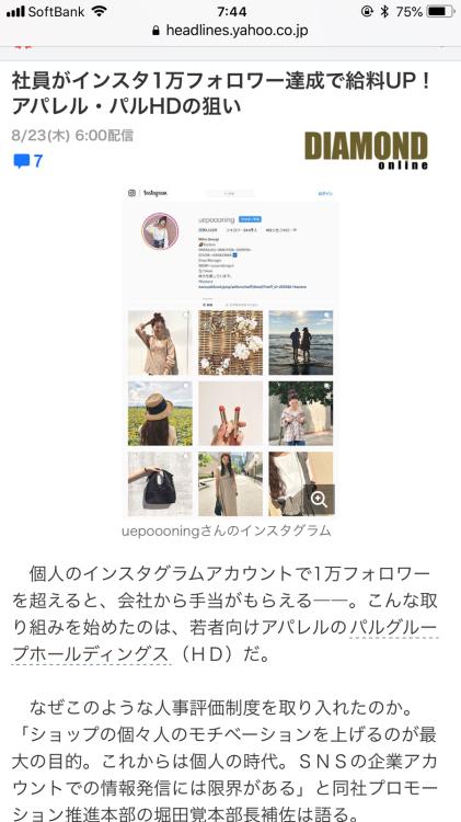 web_e0069433_16425415.jpg