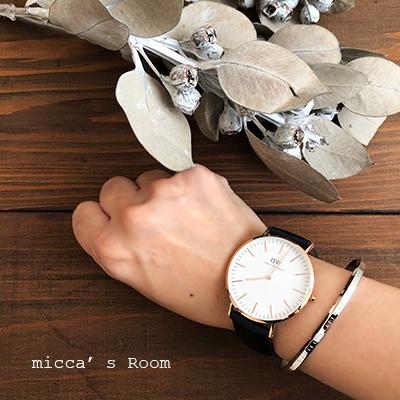ダニエル・ウェリントンの腕時計 クラシックサマセット_b0245038_19005773.jpg