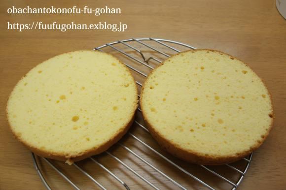 休日のキッチンデートは、ケーキ作り(o^^o)_c0326245_13262734.jpg