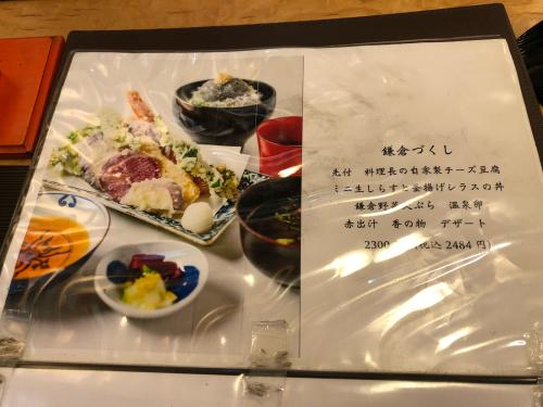秋本_e0292546_17304951.jpg