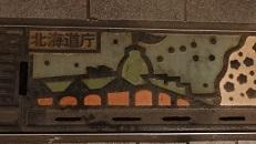 f0373560_19395406.jpg