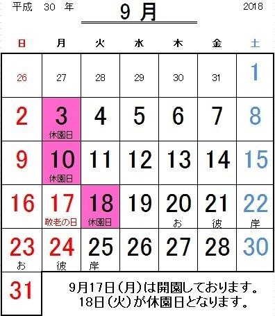 b0268364_14124331.jpg