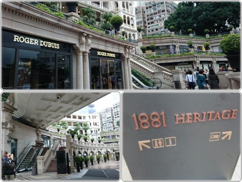 香港・マカオへの盆休み(1)_b0236665_16150751.jpg