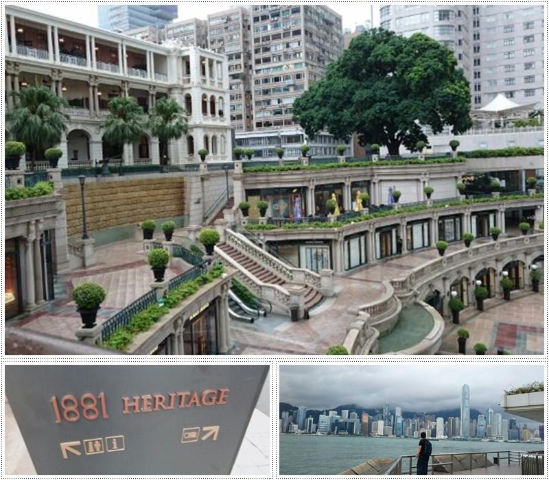 香港・マカオへの盆休み(1)_b0236665_16151880.jpg
