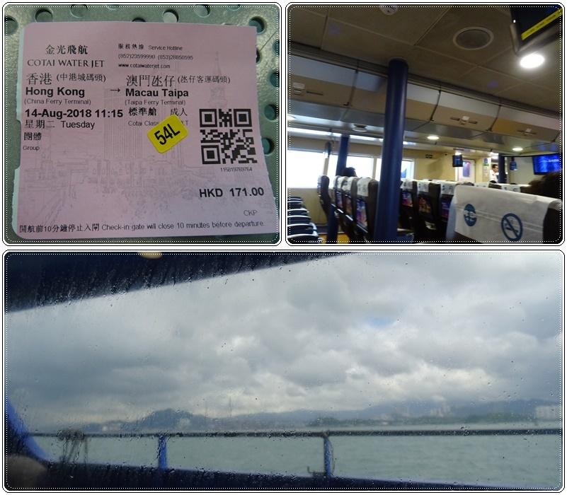 香港・マカオへの盆休み(1)_b0236665_16185607.jpg