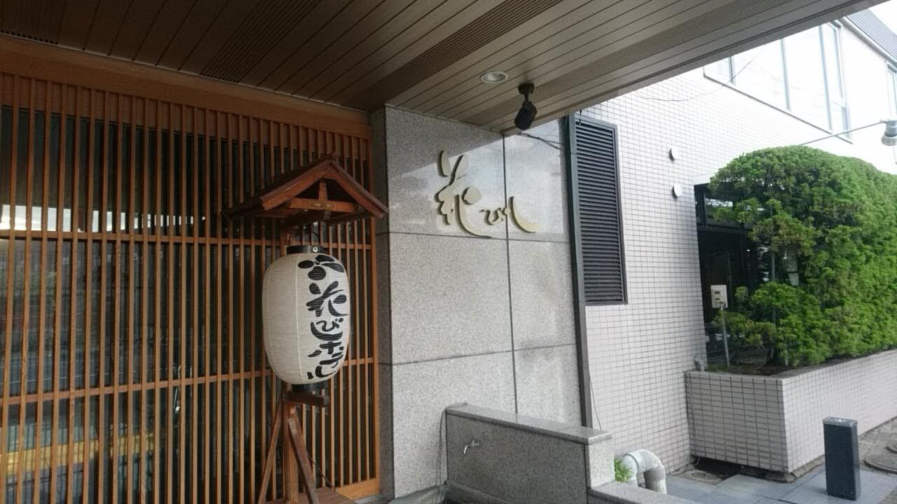 花びしホテル_b0106766_15345926.jpg