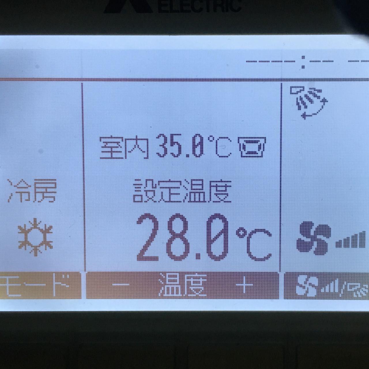 2018.08.22「台風が来るので、、、」_c0197974_02582789.jpg
