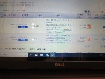 d0387174_15144823.jpg