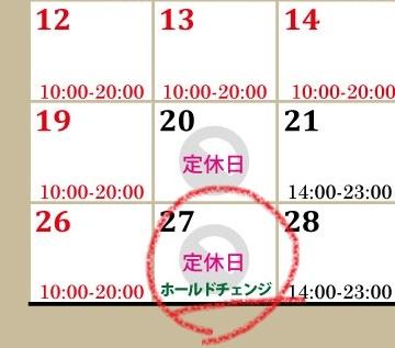 d0246875_20103600.jpg