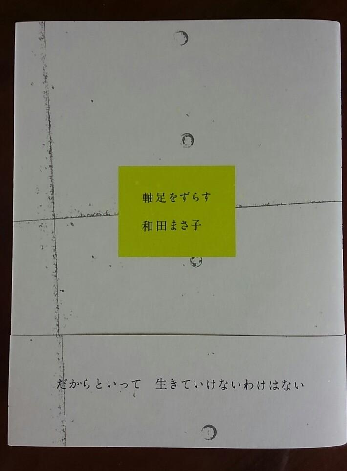 d0264981_12203513.jpg