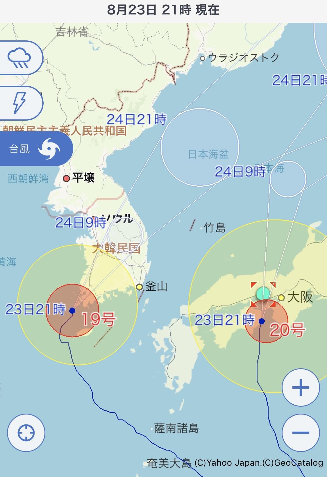 台風20号直撃_f0378683_22311377.jpeg