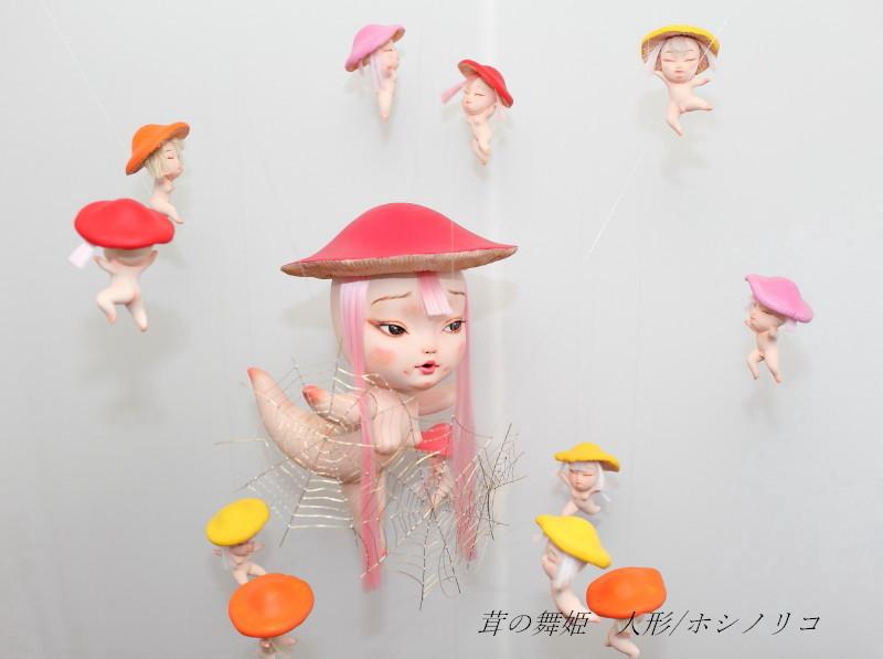 文豪・泉鏡花×球体関節人形 ~迷宮、神隠し、魔界の女~_c0183903_11341123.jpg