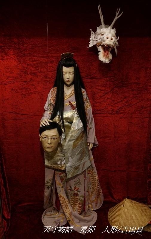 文豪・泉鏡花×球体関節人形 ~迷宮、神隠し、魔界の女~_c0183903_16195320.jpg
