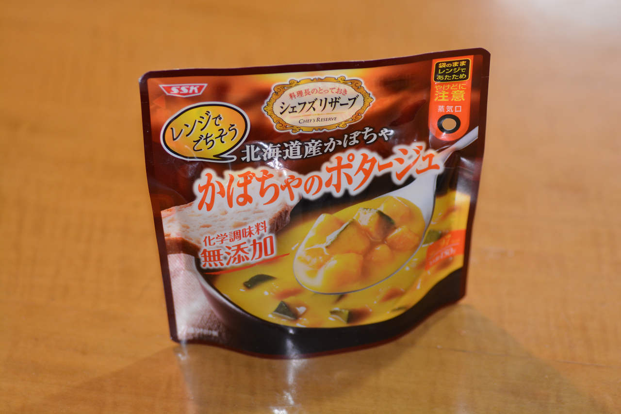 一人生活:食事_a0148206_10514260.jpg
