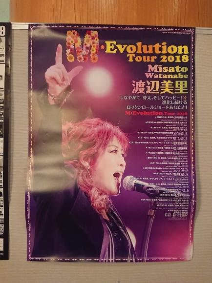 8/22 渡辺美里 M・Evolution tour @ 埼玉会館_b0042308_09311152.jpg