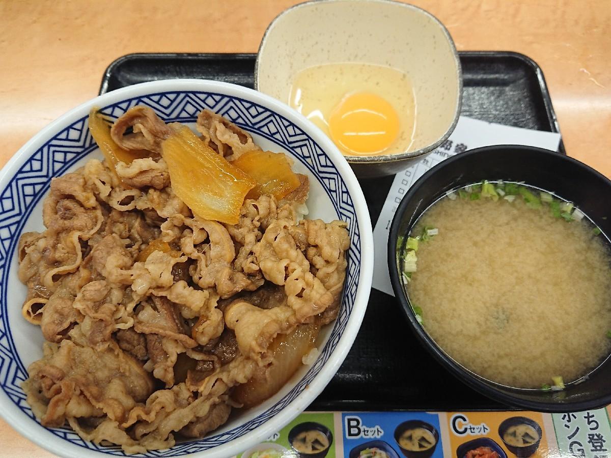 8/24  牛丼並つゆだく & 玉子 & 味噌汁 ¥500 with 生ビール ¥300_b0042308_14010002.jpg