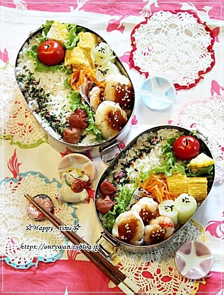 カニカマキャベツ入り白はんぺん焼き弁当と今夜のおうち呑み♪_f0348032_18322815.jpg