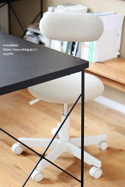 ハンス・J・ウェグナー(PP701)の椅子_e0214646_22565696.jpg