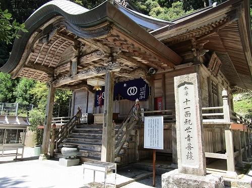 8月17日 27番札所 神峯寺(こうのみねじ)_c0327752_16254034.jpg