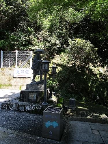 8月17日 27番札所 神峯寺(こうのみねじ)_c0327752_16283554.jpg