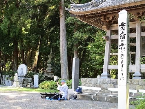 8月18日26番札所 金剛頂寺(こんごうちょうじ)_c0327752_16443796.jpg