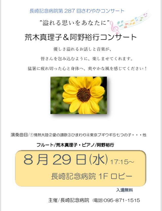 f0051464_09004797.jpg