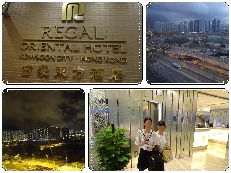 香港・マカオへの盆休み(1)_b0236665_20450241.jpg