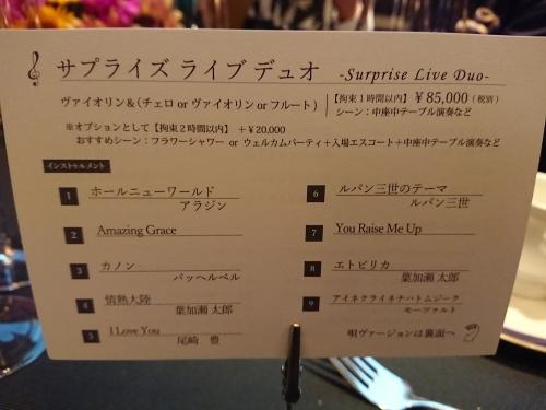 リッツカールトン東京で、周年パーティ♪_c0100865_20393499.jpg