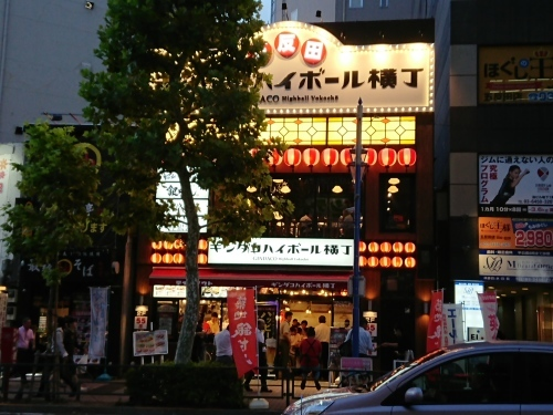 日本ワインとスパイス ブロディ_c0100865_20470518.jpg