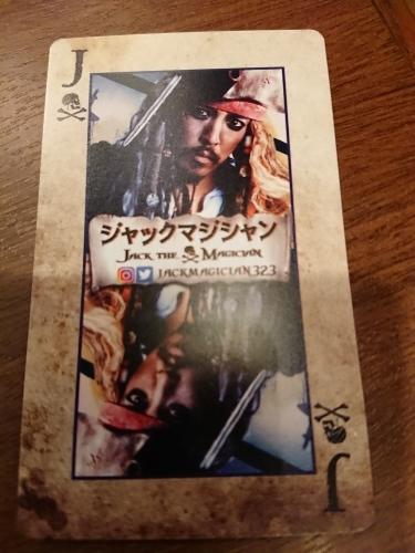 日本ワインとスパイス ブロディ_c0100865_20543282.jpg