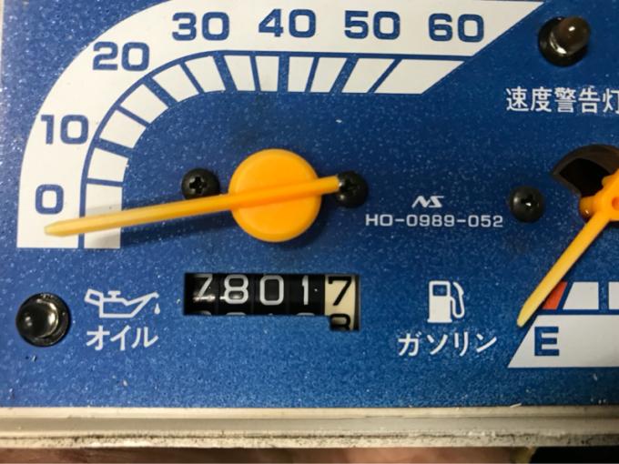 "Zyro-up ""RAD custom\""_d0348774_09273040.jpg"