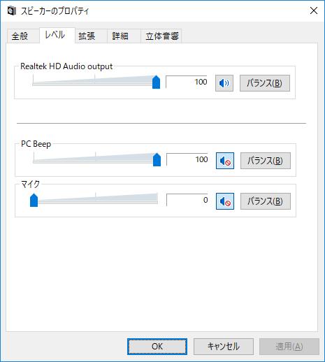 Virtual YouTuber ボイスチェンジャー「恋声」 の設定 - VTuber マグロナ さんより (8/24)_a0034780_10561754.png
