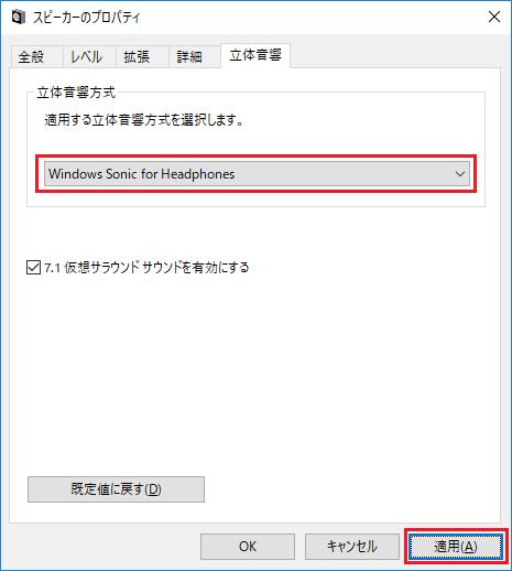 Virtual YouTuber ボイスチェンジャー「恋声」 の設定 - VTuber マグロナ さんより (8/24)_a0034780_10571140.png