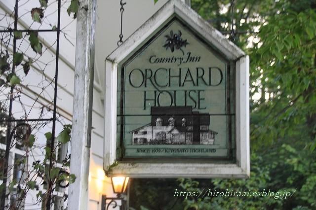 ORCHARD HOUSE ①_f0374092_16512518.jpg