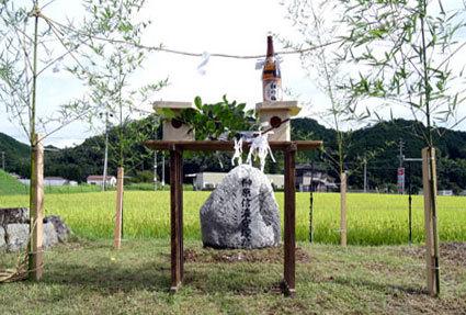 榊原信濃守塚跡碑の除幕_b0145296_17460741.jpg